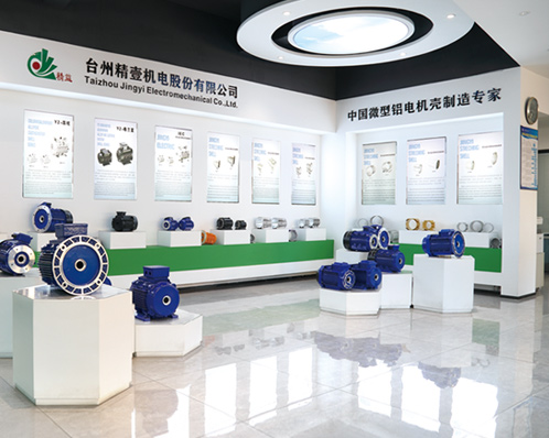 专注铝电机壳、铝压铸电机壳、铝拉伸电机壳等产品的电机壳生产厂家